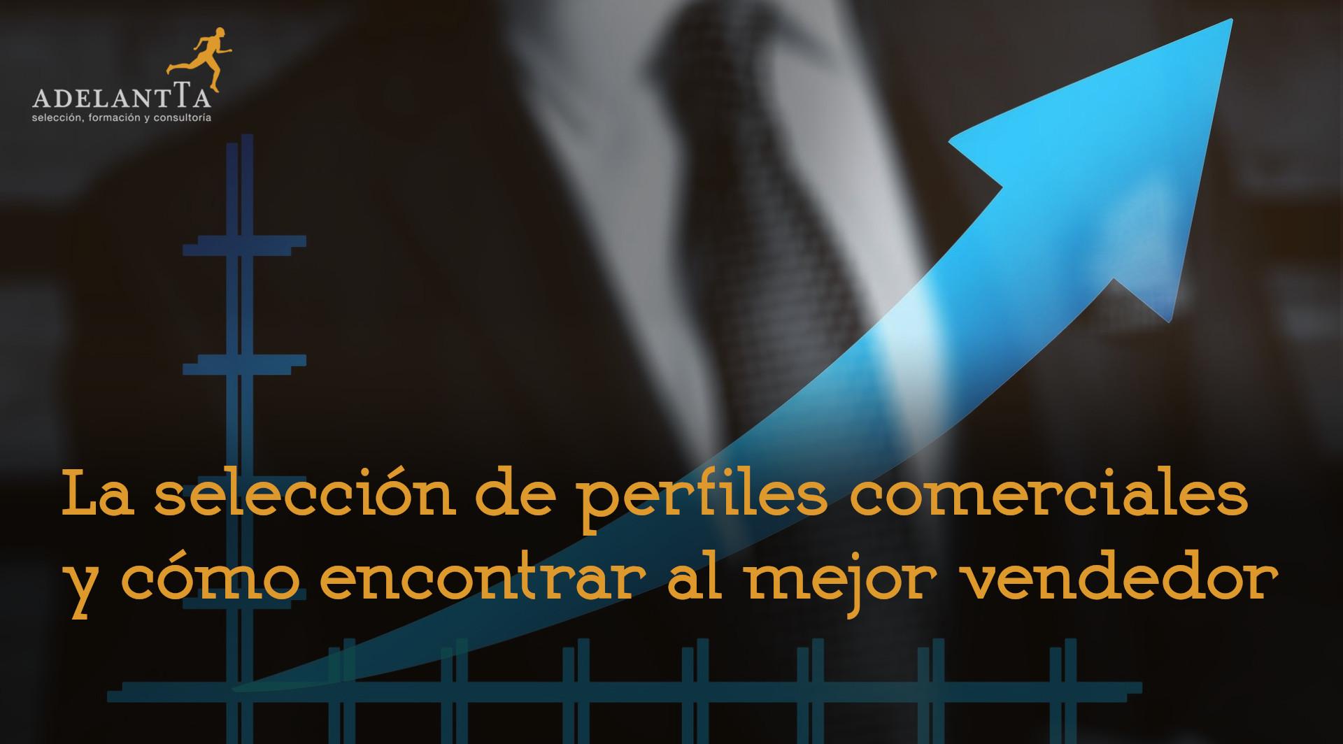 Seleccion_perfiles-comerciales