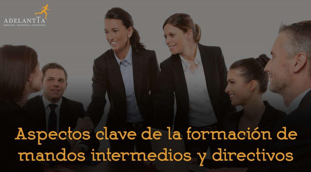 Formación_mandos_intermedios