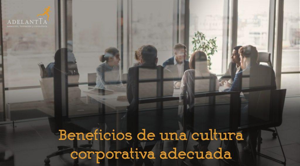 Beneficios-cultura-corporativa
