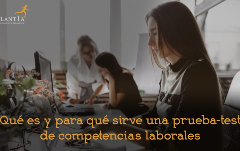 Prueba-test-competencias-laborales